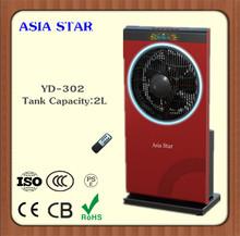 """electric box fan/16"""" box fan/plastic water mist spray fan"""