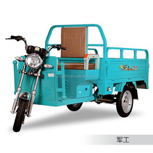 good quality electric cargo trikes for sale