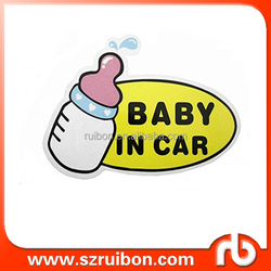 Custom removable vinyl baby in car sticker,baby on board sign car decal sticker
