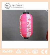 Japanese cherry blossom print drum paper lantern