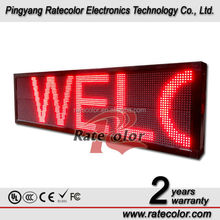 Graphics Display Function and Red Tube Chip Color hot sale !!! Temperatue displayer led pharmacy sign board /led cross pharmacy