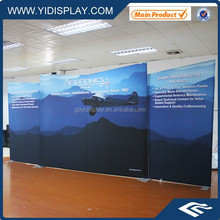 Straight Wall Backdrop Fabric Trade Show Display