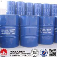 Best Price Food Grade USP Methyl ethyl glycol (MEG)