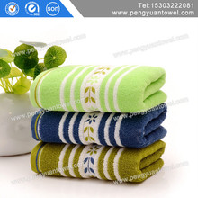 Jacquard and yarn dyed raindrop custom 100 cotton towel fabric china supplier wholesale