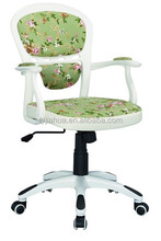 New product:Modern cute Office Chair