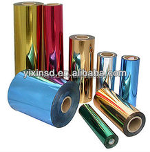 Color Coated Aluminum Metallized PET Film for Lamination and Printing