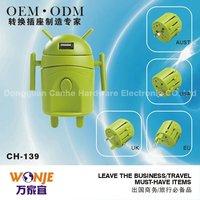 250v to 110v plug adapter , ul/eu/uk/australia plug adapter , schuko plug adapter