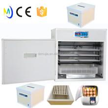Mujia brand lowest price egg incubator guangzhou incubator industrial for chick