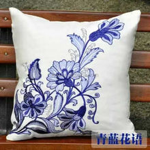 Wholesale plain linen pillow covers decorative home bed cushion cover throw bird bolster pillow