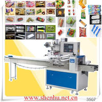 shenhu horizontal form fill seal packing machine