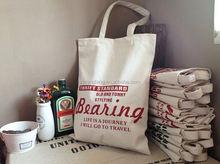 indonesia shopping bag/ indonesia shopping bag kids cotton bags
