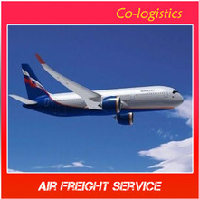 cheap air freight rates from China to Cairns--Jacky(Skype: colsales13)