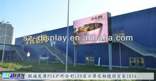 2011 Germany Ikea supplier p16 outdoor full color advertise led display with certifications