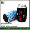 Personalized neoprene beer can cooler holder