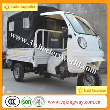 2014 china best selling lifan 150cc cargo tricycle/triciclo carga price