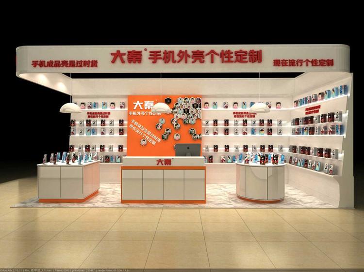 Interior design company name ideas joy studio design for Best name for interior design company
