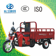 150cc 3 wheel motor trikes for cargo made in China