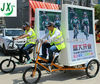 led mobile advertising vehicle