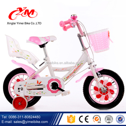 Pink alicious pink girls bike with heavy-duty training wheels / 12 inch bicycle for girls / gilrs bike with Rear Doll Carrier