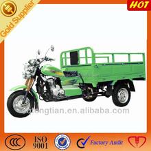 Dual Rear Wheels 3 Wheel Motorcycle