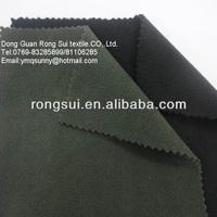 waterproof and windproof polar fleece fabric for sale