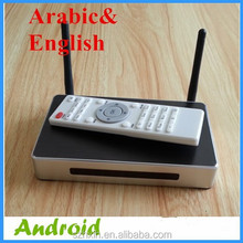 2015 dvb t tv iptv Satellite Receiver For Indian sex porn Movies, 1000 channels small satellite dishes