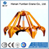 5ton Grab bucket for Crane with CE ISO GOST