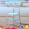 Brand New Sinofur resin chair clear napoleon chair