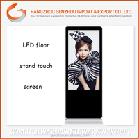 "19"" Super slim Touch Screen floor stand /small size floor stand lcd touch screen advertising display tv replacement screen"