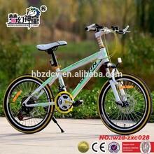 20'' vendita calda della ruota della bicicletta freni a disco per il 2015 su alibaba