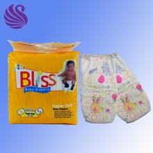baby diaper, high absorbency, OEM service, free samples
