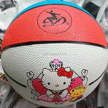 Modern classical wholesale street promotional basketball