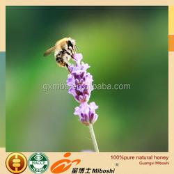 Natural flower honey/lavender honey