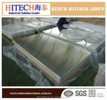 high quality zibo hitech inconel 625 sheet in competitve price