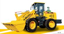 Haoxin 936 wheel loader china price list