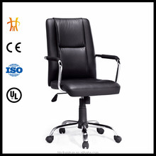 2015 leather office chair seat belt vintage office chair stock office furniture (HC-B248)