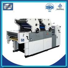 Ht247 2015 nuevo profesional el desplazamiento de la máquina hamada, impresión offset precio de la máquina en india