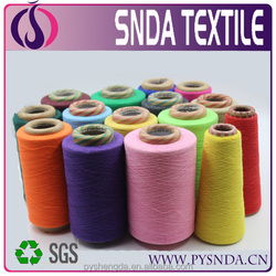Alibaba Best Selling recycled cotton Yarn for textile