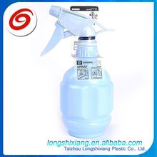 2015 flower water sprayer accessory,pesticide sprayer for agriculture,stretch water hose