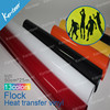 Flock heat transfer vinyl printing for fabric
