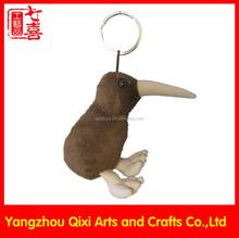 Soft mini bird keychain plush kiwi bird toy soft plush kiwi bird