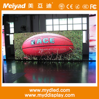 Full color outdoor LED display board