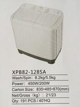 Twin tub/semi automatic washing machine XPB82-128SA