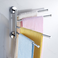 Chrome Polished Bathroom Four Swivel Holders Towel Bars Rail Rack