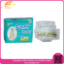 China wholesaler of baby cloth diapers in bales