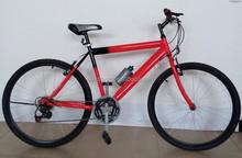 "26"" 21SP Mountain Bike"