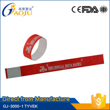 17 years manufacture experience all kinds of paper strip band