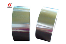 Easy to useElectromagnetic shielding of automobile Self Adhesive Aluminum Foil Tape
