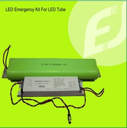 Shenzhen Hot Nicd battery for 8W led emergency kit with rechargeable battery