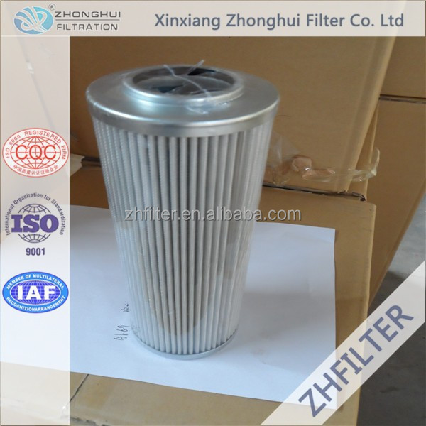 Argo hydraulic oil filter cartridge V7.1560-03